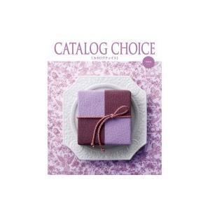 カタログギフト カタログチョイス 4600円コース タフタ|pricejapan2