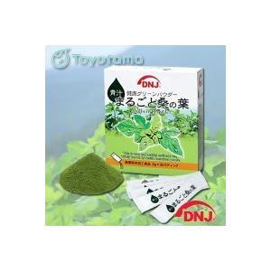 トヨタマ DNJ まるごと桑の葉青汁 60g(2g×30包) 01096214 |pricejapan2