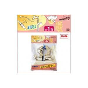 三栄水栓 SANEI 日本製 水道凍結防止ヒーター 1M PR551-1 pricejapan2