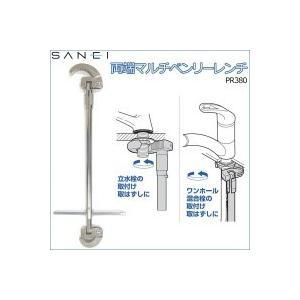 三栄水栓 SANEI 両端マルチベンリーレンチ PR380 pricejapan2