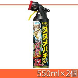 フマキラー カダン スズメバチ バズーカジェット 550ml×2個|pricejapan2