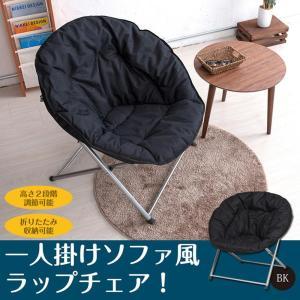 ines(アイネス) ラップチェア BK・ブラック NK-022 pricejapan2