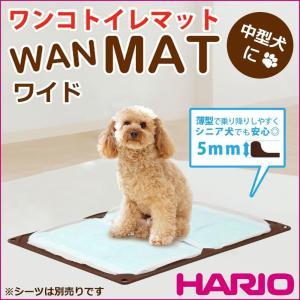 HARIO ハリオ ワンコトイレマット ワイド ショコラブラウン PTS-TM-CBR|pricejapan2