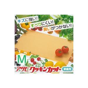 ゴムまな板アサヒクッキンカット 家庭用 M(380×210×13mm)