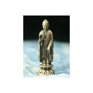 極小仏像(大)戌・亥歳の守り本尊 阿弥陀如来 48122