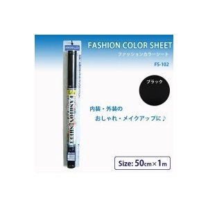 東洋マーク カッティングシート ファッションカラーシート ブラック FS102 返品種別Aの商品画像
