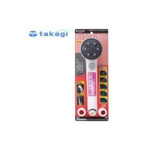 takagi タカギ 浴室用シャワーヘッド マッサージシャワピタヘッド|pricejapan