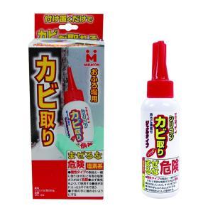 日本ミラコン産業 お風呂場カビ対策セット (シリコンカビ取り80g×2&浴室・洗面所用カビ止め250ml)|pricejapan