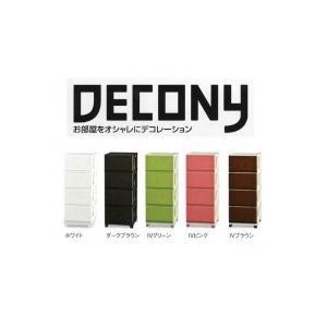 DECONY デコニー チェスト 4段 DCN-4 WH・ホワイトの商品画像|ナビ