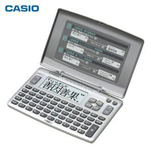 CASIO カシオ 電子辞書 スタンダード XD...の商品画像