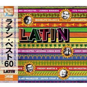 3枚組CDシリーズ アルティメットエディション ラテン・ベスト60 3ULT-009の商品画像|ナビ