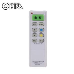 OHM 照明リモコン LEDシーリングライト用 OCR-LEDR1