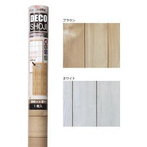 DECO障子紙 フリーサイズ 94cm×2m巻 1枚貼り 木目 ブラウン・WD-01の商品画像 ナビ