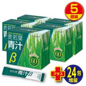 麦若葉青汁β 60包 5個組・300包 エコバッグ2点付 ポ...