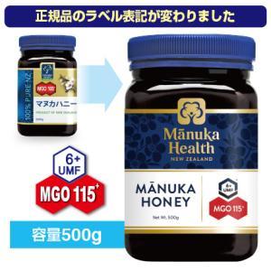 マヌカハニー MGO100+ 500g 送料無料 正規輸入品...