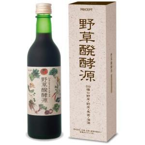 野草醗酵源  360ml 酵素ドリンク 単品 送料無料