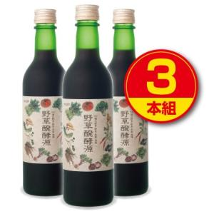 野草醗酵源 (360ml)(酵素ドリンク)(3本組)