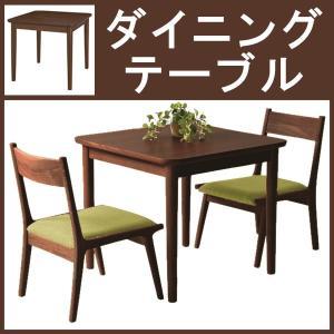 ダイニングテーブル ナチュラルカラー 天然木 木製 アッシュ 木目 北欧スタイル シンプル 東谷 HOT-332BR|pricewars