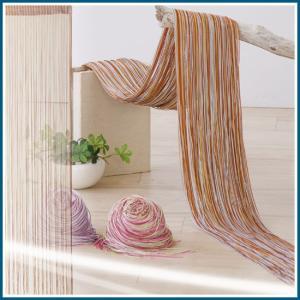ストリング のれん 暖簾 パープル ベージュ ピンク のれん おしゃれ 北欧 節電 仕切り 涼しい 和風 日よけ おしゃれ 和室 洋室 AKB-162 東谷 pricewars