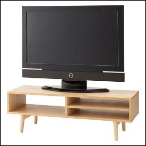 ローボード レヴィ ハイタイプ ナチュラル 木製 天然木 リビング テレビ台 収納 家具 シンプル アッシュ ディスプレイ HOT-602NA pricewars