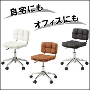 デスクチェア 椅子 イス PC 机 学習机 スチール レザー 合皮 家具 ワークデスク パソコンラック パソコン台 RKC-301 pricewars