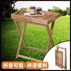 トレーテーブル 折りたたみ ガーデン サイドテーブル 木製 LFS-357NA|pricewars