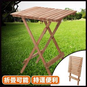 フォールディングテーブル 折りたたみ ガーデン ガーデニングテーブル 木製 LFS-356NA 送料無料 (一部地域を除く)|pricewars