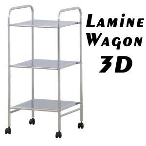 Lamine ワゴン3D LFS-084 キャスター付き ラック キッチン カウンター 台車 pricewars