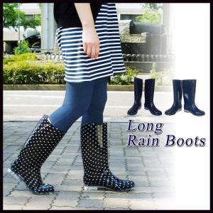 長靴 レインブーツ ロング レディース レインシューズ 雨具 おしゃれ ローヒール 防水 雨靴|pricewars