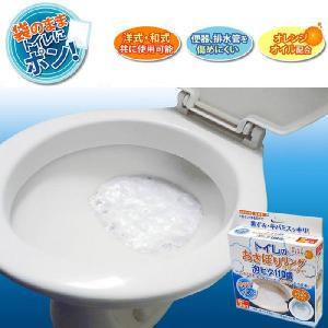 おさぼりリングクリーナー泡ピタ110番 3包入り トイレ 洗剤 トイレ掃除 洗浄 洋式 和式 クリーナー 黒ずみ キバミ 黄ばみ 日本製 送料別|pricewars