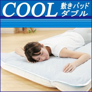 敷きパッド ダブル クールでドライな清涼敷きパッドダブル 日本製 WAYOベルト仕様 夏用 暑さ対策 熱中症対策グッズ  (一部地域を除く)|pricewars