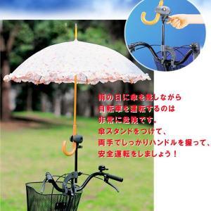 ワンタッチ 自転車 傘スタンド 自転車 傘ホルダー 自転車 傘立て 自転車 傘 固定 サイクルスタンド 自転車傘 傘ポケット 傘入れ 自転車 アクセサリー 送料別|pricewars