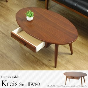 テーブル クライス kreis wt-26 テーブル 木製 幅80 ローテーブル センターテーブル コーヒーテーブル|pricewars
