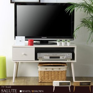 テレビ台 salute iw-51 収納家具 tv台 tvボード tvラック ローボード avボード avラック テレビラック|pricewars