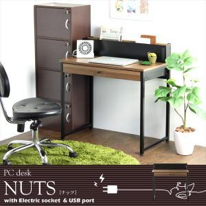 パソコンデスク ナッツ nuts iw-277 家具 デスク pcデスク 書斎机 ワークデスク 引き出し 引出し 棚付き usb コンセント付き|pricewars