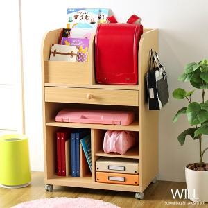 ランドセルラック ウィル will iw-160 キッズ キッズ家具 子供用 子供部屋 収納 収納家具 本棚 ラック フリーラック|pricewars