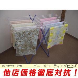 物干し台S型 日本製 物干しスタンド 洗濯物干し 折りたたみ 室内干し|pricewars