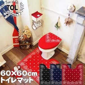 トイレ マット ツリーオブライフ トイレタリー 丸洗い 洗濯OK ペイズリー 60×60cm pricewars