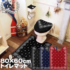 ロング トイレ マット ツリーオブライフ トイレタリー 丸洗い 洗濯OK ペイズリー 80×60cm|pricewars