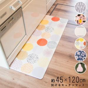 キッチンマット PVC 拭ける 約45×120cm 北欧風キッチンマット 洗濯不要 キッチン 台所 マット 北欧風 pricewars