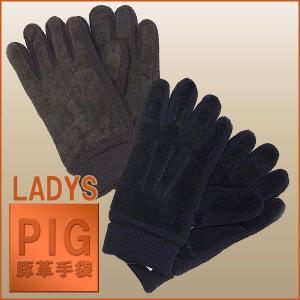豚革手袋 ピッグスキン レディース 豚革 グローブ オシャレ 防寒 婦人 ブラック ブラウン 送料別|pricewars