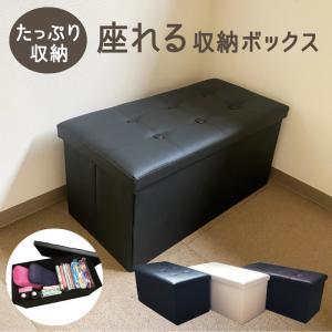 収納スツール ボックス オットマン おしゃれ 収納ボックス 足置き スツール カバー 脚置き ベンチ 二人掛け|pricewars