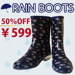 レインシューズ レディース レインブーツ ショート 雨具 花柄 ネイビー 長靴 激安 畑|pricewars