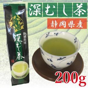 静岡 深むし茶 200g お茶 深蒸し茶 日本茶 煎茶 緑茶 茶葉 静岡|pricewars