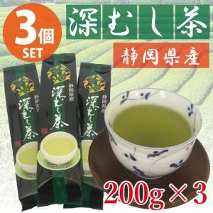 静岡 深むし茶 200g 3個セット お茶 深蒸し茶|pricewars