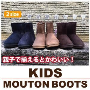 ムートンブーツ キッズ ショート ムートン 子供用 黒 ブラック キャメル 茶 ブラウン ショートブーツ 靴|pricewars