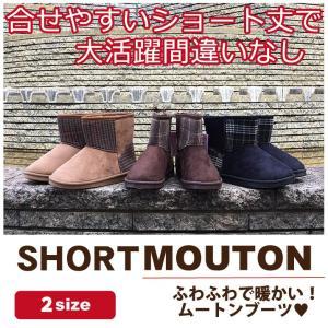 ムートンブーツ ツイードショートムートンブーツ ツイード ショート ムートン レディース おしゃれ ふわもこ あったかい 冬 ブーツ|pricewars