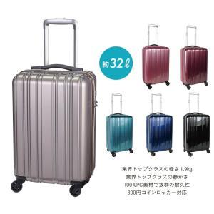 スーツケース S19-A-303 ハードジッパー コインロッカー対応 キャリーケース キャリーバッグ 34l 軽量|pricewars