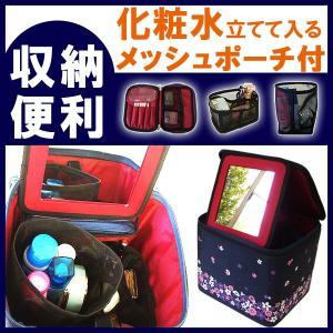 コスメボックス Fleur メイクボックス 鏡付き メイク収納 メイクBOX 化粧品収納 2個限定|pricewars