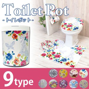 トイレコーナーポット トイレ掃除 トイレ用品 防汚加工 フチ 裏汚れ 水だけ 清潔 ブラシ スタイリッシュ|pricewars